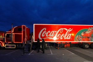 Coca-Cola's investment in Gaza